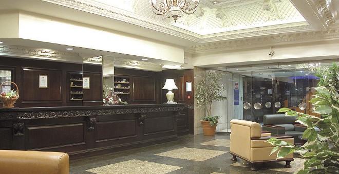 Britannia Hotel Coventry
